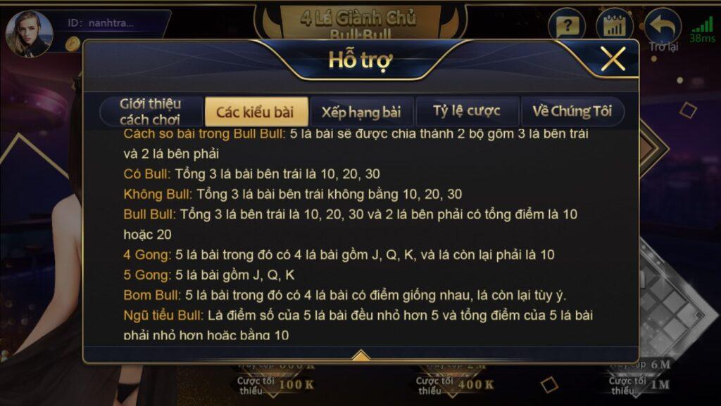 Kiểu bài trong game Giành chủ Bull cũng rất thú vị